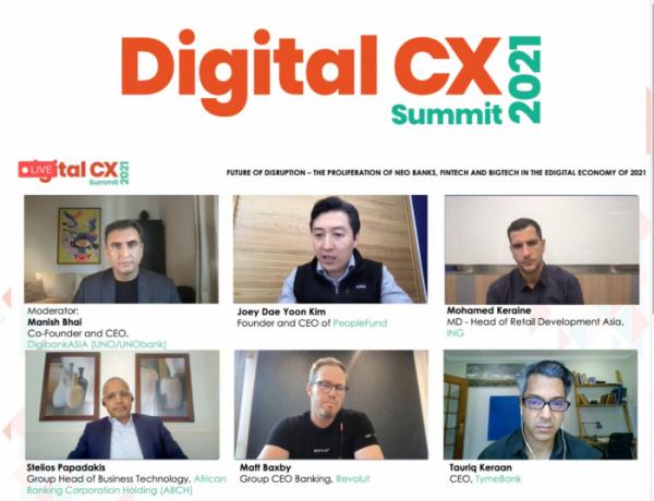 ▲김대윤 피플펀드 대표(윗줄 가운데)가 디지털 CX 서밋&어워드에 참석해 발언하고 있다.  (사진제공=피플펀드)