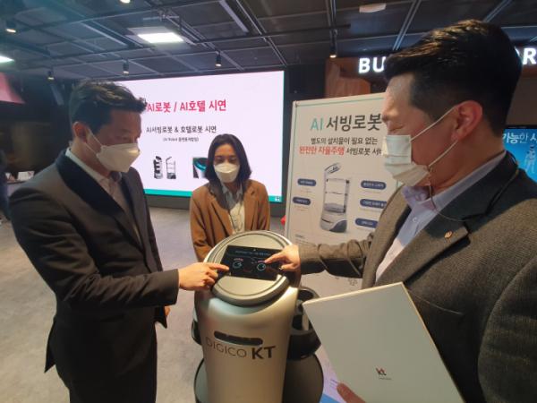 ▲부산 한화호텔&리조트 해운대 관계자들이 KT의 AI 호텔로봇을 체험하고 있다. (사진제공=KT)