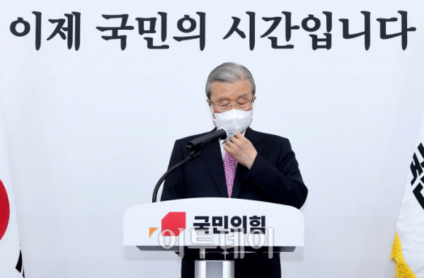 ▲국민의힘 김종인 전 비상대책위원장