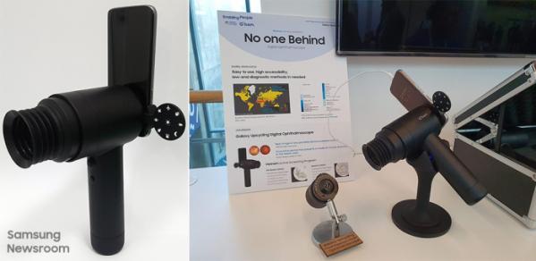 ▲2019 삼성 개발자 컨퍼런스(SDC)에서 선보인 아이라이크(EYELIKE™) 디지털 검안기 (출처=삼성전자 뉴스룸)