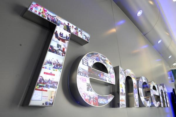 ▲중국 광둥성 선전시 텐센트 본사에 있는 회사 로고. 신화뉴시스