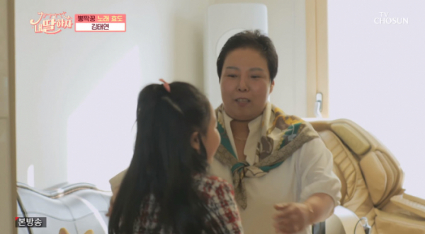 ▲김태연 판소리 스승 박정아 명창(사진=TV조선 방송화면 캡처)