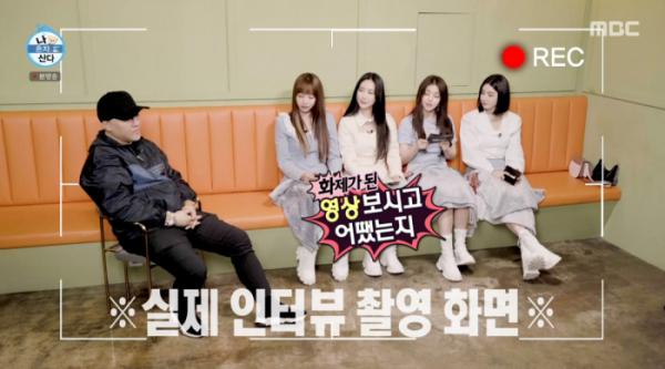 ▲용감한형제 브레이브걸스(사진=MBC 방송화면 캡처)