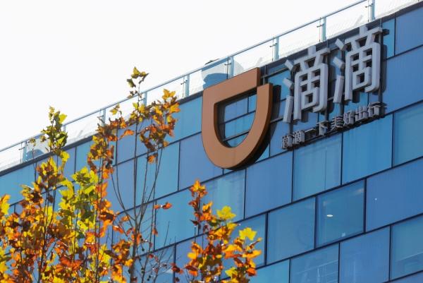 ▲디디추싱 로고가 지난해 11월 20일 중국 베이징 디디추싱 본사에서 보인다. 베이징/로이터연합뉴스