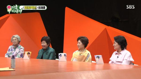 ▲박수홍 엄마 '미우새' 등장(사진=SBS 방송화면 캡처)