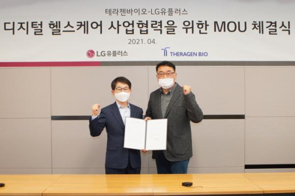 ▲황태순(왼쪽) 테라젠바이오 대표와 박종욱 LG유플러스 CSO(전무)가 상호간 협력을 다짐하고 있다. (사진제공=LG유플러스)