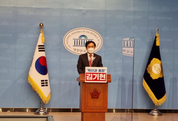 ▲김기현 국민의힘 의원이 18일 오후 국회 소통관에서 원내대표 출마 의사를 밝히고 있다. (박준상 기자 jooooon@)