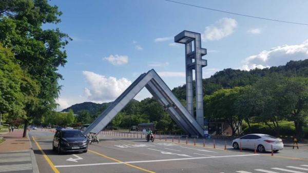 ▲서울대 정문 (연합뉴스)
