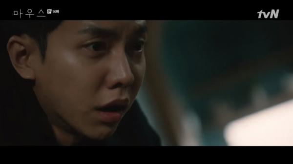 ▲드라마 마우스 정바름(이승기)(사진=tvN 방송화면 캡처)