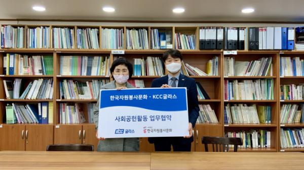 ▲정희선(왼쪽) 한국자원봉사문화 사무총장과 김명주 KCC글라스 부장이 협약식을 마치고 기념사진을 찍고 있다. (사진제공=KCC글라스)