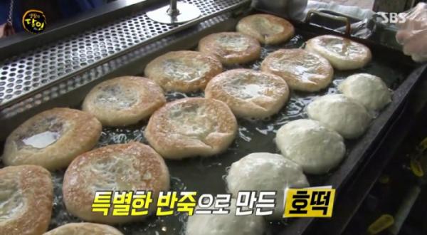 (출처=SBS)