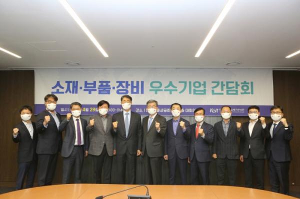 ▲29일 열린 한국산업기술평가관리원(KEIT)의 '소재·부품·장비 우수기업 간담회' 참석자들. (사진제공=한국산업기술평가관리원(KEIT))