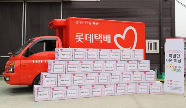 ▲롯데글로벌로지스가 취약계층 아동에게 어린이날 선물 키트를 지원했다고 30일 밝혔다. (사진제공=롯데글로벌로지스)