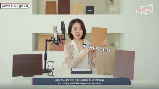 ▲럭스틸 TV '우드(Wood) P-tex 강판' 소개 영상에서 컬러강판 전문 디자이너가 제품에 대해 설명하고 있다 (사진제공=동국제강)