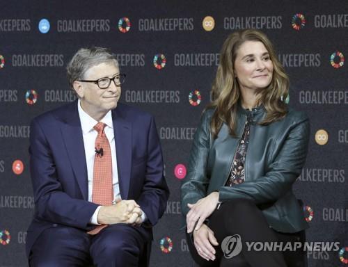 ▲빌 게이츠(왼쪽)와 멜린다 게이츠. (AFP/연합뉴스)