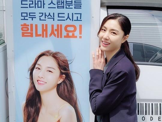 (출처=서지혜 인스타그램)