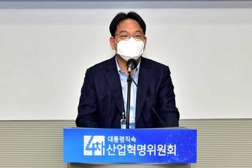 ▲윤성로 4차산업혁명위원회 위원장.  (사진제공=4차산업혁명위원회)