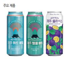 ▲제주맥주 주요 제품. (사진= 유진투자증권, 제주맥주)