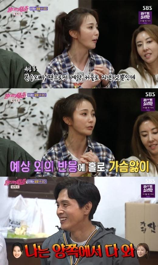 ▲'불타는 청춘' 안혜경 구본승 (출처=SBS '불타는 청춘' 방송캡처)