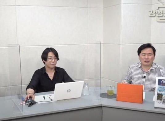 (강성범 유튜브 방송 화면 캡처)