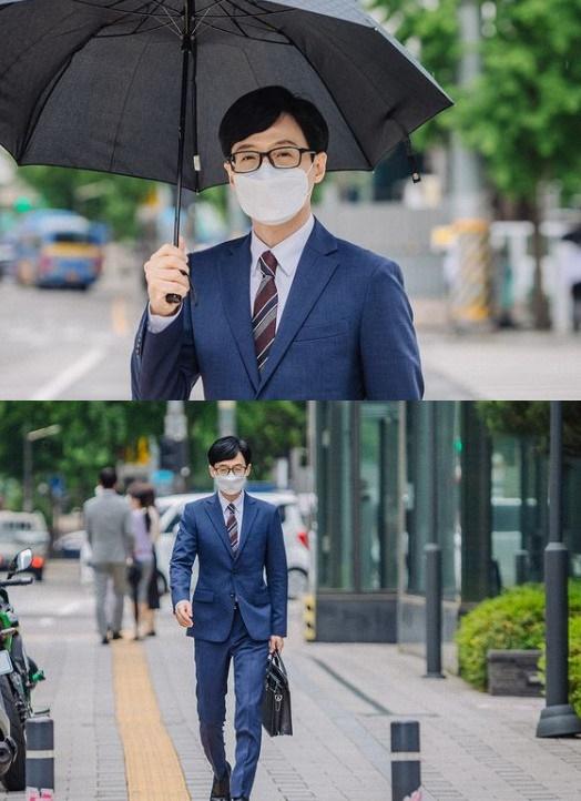 ▲유재석이 '무한상사' 유부장으로 돌아온다.  (출처='놀면뭐하니?' 공식SNS)