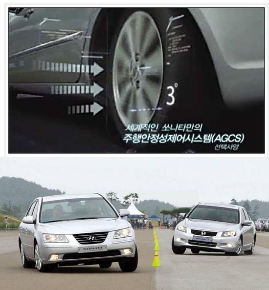 ▲2008년 현대차는 NF쏘나타 트랜스폼에 뒷바퀴조향 시스템을 처음으로 얹었다. 국산차 가운데 처음이었다. 자신감이 차고 넘쳤던 현대차는 일본 베스트셀링 세단 '혼다 어코드'를 비교 시승 무대에 끌어내기도 했다.  (사진제공=현대차)