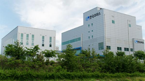 ▲한국코러스 춘천 바이오의약품 생산공장 전경