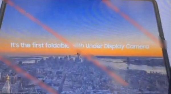 """▲지난달 유출된 갤럭시Z폴드3ㆍZ플립3 홍보 이미지에는 카메라 구멍이 없는 폴드 내부 화면에 """"언더 디스플레이 카메라 기술을 탑재한 첫 번째 폴더블폰""""이라는 문구가 적혀 있다."""