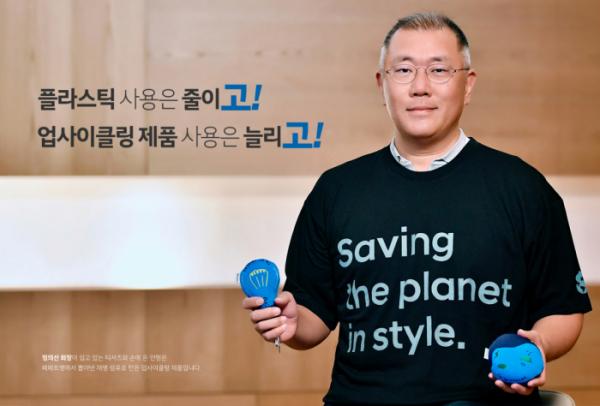 ▲정의선 회장이 3일 현대차그룹 공식 페이스북을 통해 '고고챌린지'에 참여했다.  (출처=현대차그룹 페이스북)