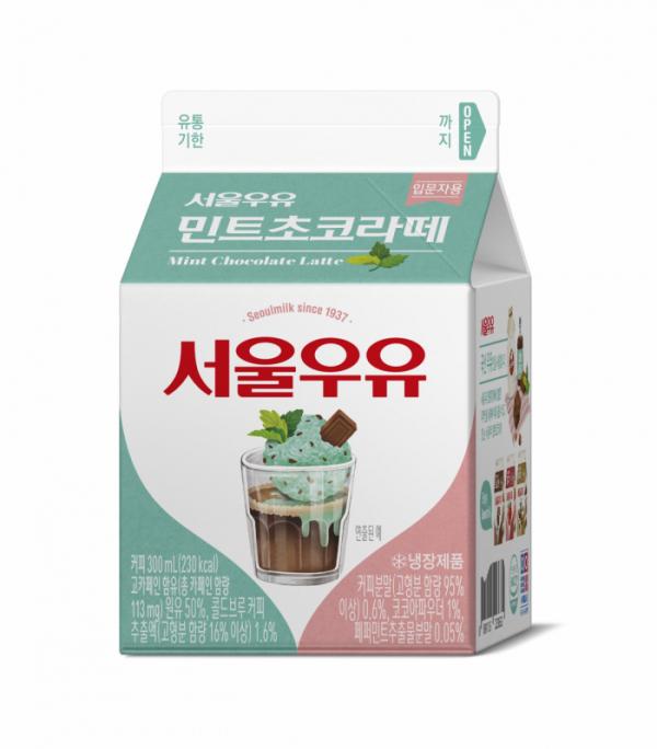 ▲서울우유민트초코라떼 (서울우유)