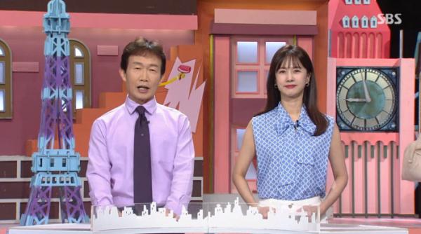 ▲임성훈 박소현(사진=SBS 방송화면 캡처)