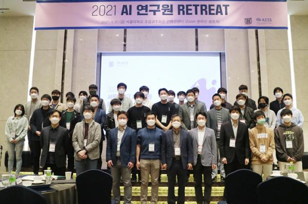 ▲LG AI 연구원이 참가한 2021 AI 연구원 리트리트 행사 사진  (사진제공=LG AI 연구원)