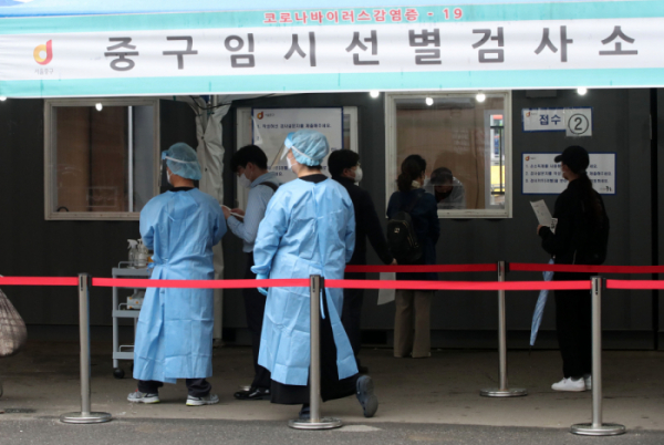 ▲4일 오전 서울역 광장에 마련된 임시선별검사소에 시민들이 검사를 받기 위해 대기하고 있다.  (뉴시스)