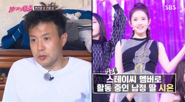 ▲'불타는 청춘' 박남정 (출처=SBS '불타는 청춘' 방송캡처)