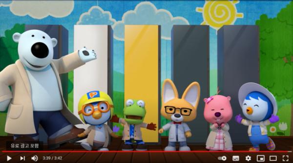 (뽀로로 유튜브 캡쳐)