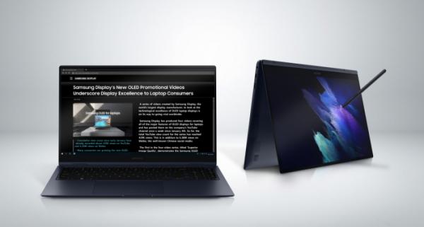 ▲삼성디스플레이의 OLED가 탑재된 삼성전자 '갤럭시 북 프로'와 '갤럭시 북 프로 360' 모델은 윈도우 설정에서 다크 모드가 기본 적용됐다. (사진제공=삼성디스플레이)