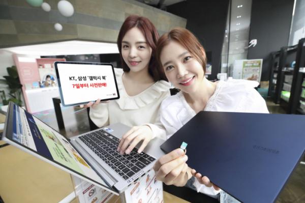 ▲KT 모델들이 삼성전자 '갤럭시 북(Galaxy Book)'과 '갤럭시 북 프로(Galaxy Book Pro)'를 홍보하고 있다. (사진제공=KT)