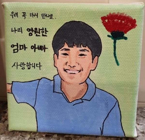 ▲한강에서 숨진 채 발견된 손정민 씨 아버지인 손현 씨는 어버이날을 맞아 시민들에게 받은 손 그림 이미지를 자신의 블로그에 공유했다. (출처=손현 씨 블로그 캡처)