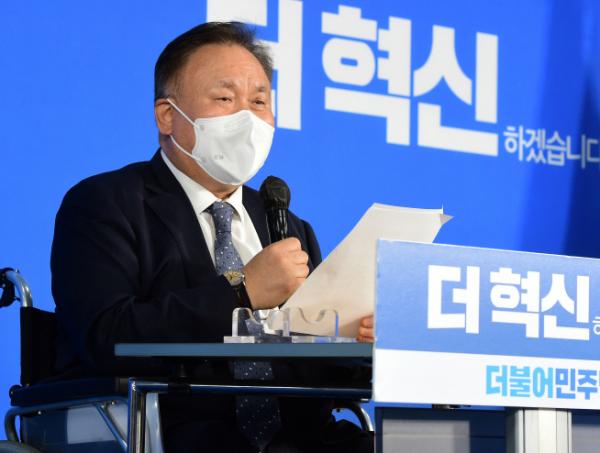 ▲더불어민주당 이상민 선거관리위원장이 2일 서울 여의도 중앙당사에서 열린 2021 임시전국대의원대회에서 인사말하고 있다.   (연합뉴스)