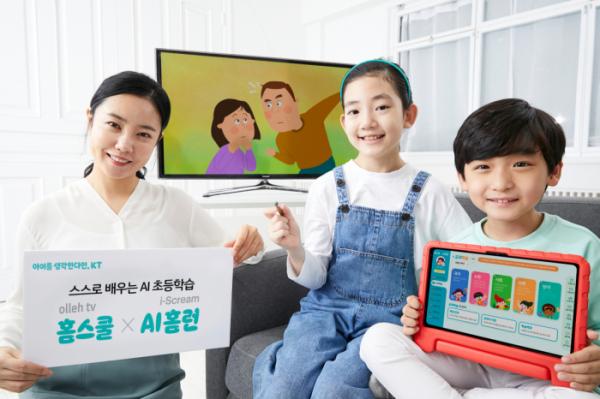 ▲KT 모델들이 올레 tv 홈스쿨을 홍보하고 있다. (사진제공=KT)