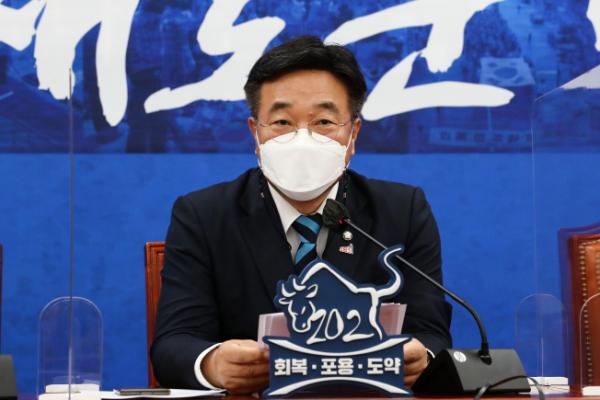 ▲더불어민주당 윤호중 원내대표가 18일 오전 국회에서 원내대책회의를 주재하고 있다.  (연합뉴스)
