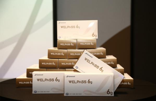 ▲제네웰이 내놓은  통증감소 약물 전달키트 '웰패스' 제품 모습(사진제공=제네웰)