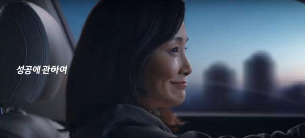 ▲배우 박효주가 현대차 '그랜저 르블랑'의 광고 모델로 나섰다. 데뷔 20년을 맞은 그녀는 그랜저가 추구하는 '성공' 이미지에 모자람이 없었다.  (출처=현대차 공식 유튜브 채널)