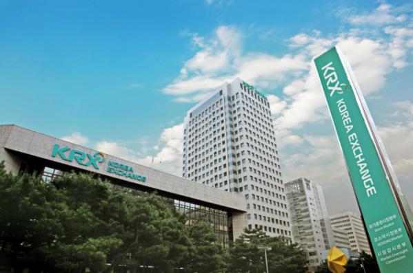 ▲한국거래소 서울 사무소
