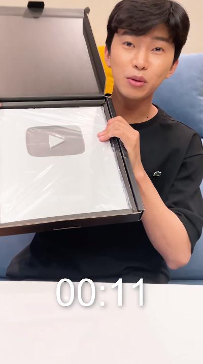 ▲임영웅 (출처=유튜브 채널 '임영웅 Shorts' 캡처)