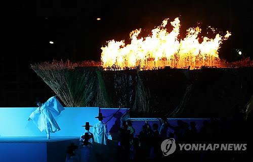 ▲인천아시안게임 성화. (연합뉴스)