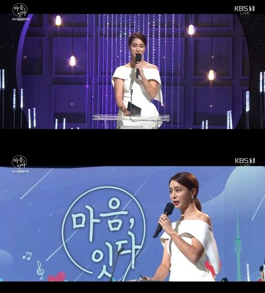 ▲'2021 평화음악회–마음, 잇다'(사진제공=KBS 1TV)