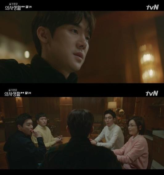 ▲'슬의생2' 유연석 (출처=tvN '슬기로운 의사생활2' 캡처)