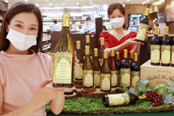 ▲파 니엔테의 싱글 빈야드 와인 '니켈·'니켈&니켈 4종 와인' (사진제공=롯데백화점)