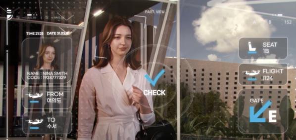 ▲에어택시용 도심공항 서비스 이미지 (사진제공=한화시스템)